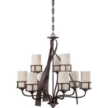 Quoizel KY5009IN - Kyle Foyer Piece