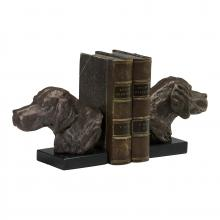 Cyan Designs 02847 - Hound Dog Bookends S/2